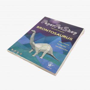 Paper Pet Shop 3D Brontosaurus